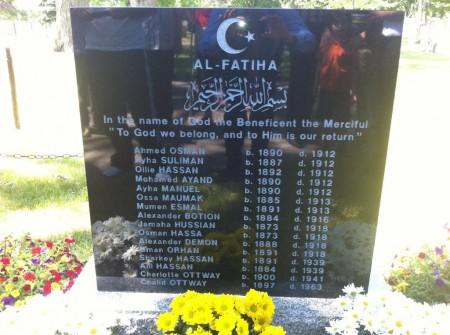 Brandfort Cemetery Turkish Lot - Commemoration of 1914 Retention.